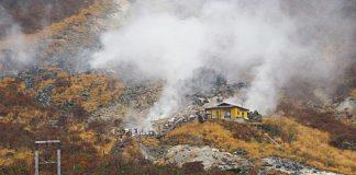 登山中の火山噴火も速報で迅速情報入手